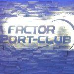 Fitnessclub Logo aus Metall ausgelasert